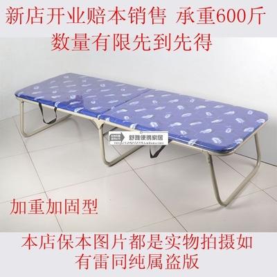 加固折叠床单人床午睡床包邮