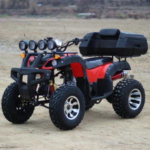包邮闪影宗申150cc差速轴传动10寸铝大公牛沙滩车四轮越野摩托车