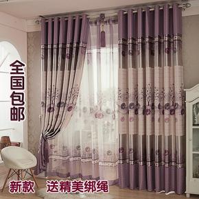 窗帘遮光布成品客厅卧室飘窗简约现代全遮光定制遮阳布 特价清仓