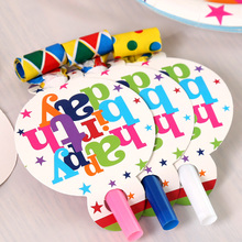 Baby birthday party gifts, children's gifts, toys, trumpets, whistles, whistles, curling, long noses, and dragons.