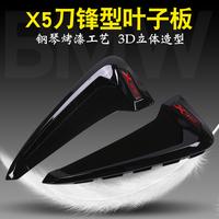 适用14-18款宝马X5叶子板装饰 新X5M侧标贴侧裙翼子板出风口改装