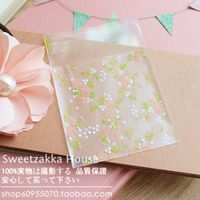 100 price Japanese fresh floral frosted gift bags Jewelry bags Transparent candy bags
