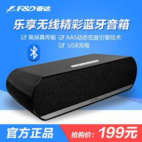 F&D/奋达 W35BT可充电的无线便携式蓝牙车载电视电脑含电池音箱