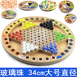 Children's Glass Beads Checkers Fifteen Wooden Backgammon Chess Puzzle Flying chess Flag Adult Board Games Toys