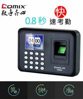 包邮 齐心 H500A 指纹机 免安装直输报表彩屏 指纹考勤机 打卡机