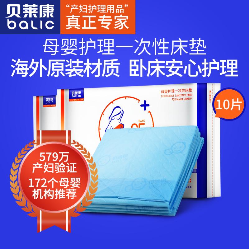 卫生垫床垫一次性