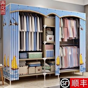 简易布衣柜钢管加粗加固简约现代经济型组装钢架收纳衣橱折叠柜子
