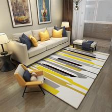 时尚简约北欧式现代宜家地毯客厅沙发茶几地毯卧室满铺长方形家用