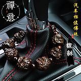Car stalls Zhuzhu car high-grade car pendants car safety security stalls beads ornaments car accessories
