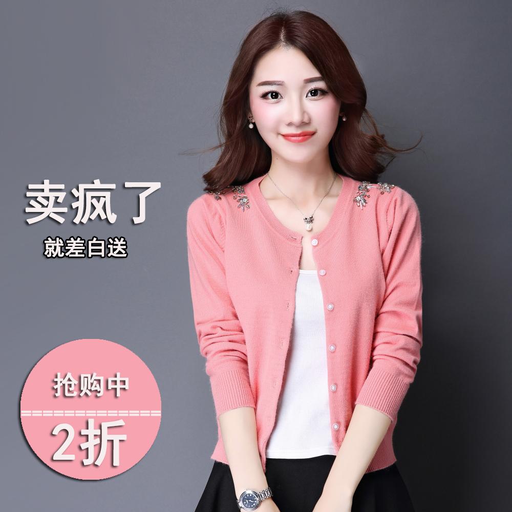羊毛针织衫女品牌