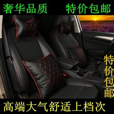 汽车座椅抱枕四件套通用抱枕车内抱枕头枕护颈枕腰靠靠枕靠垫汽车