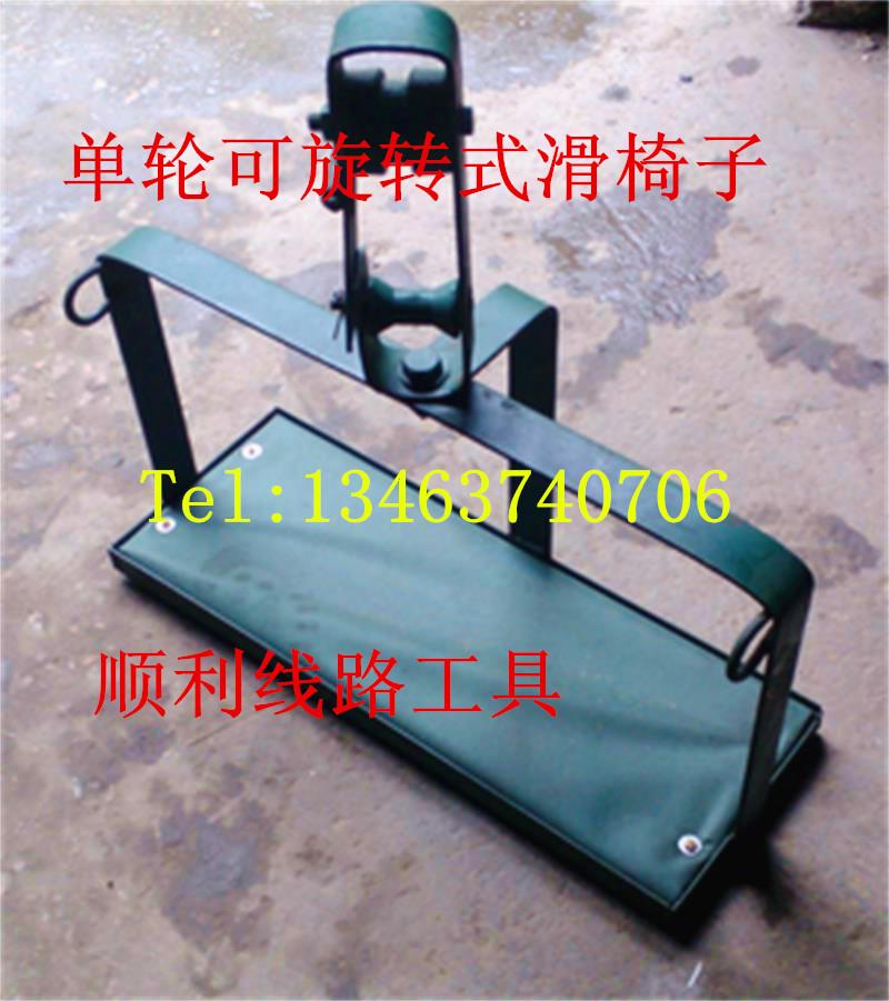 新款钢绞线滑车滑椅滑板电缆挂钩用吊椅 挂钩吊椅 架线滑椅