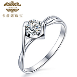 钻戒结婚钻石婚戒求婚戒指PT950铂金天使之吻钻戒钻石戒指女正品