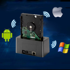 蓝硕 智能无线WIFI路由2.5/3.5英寸硬盘盒云存储网络硬盘盒插座