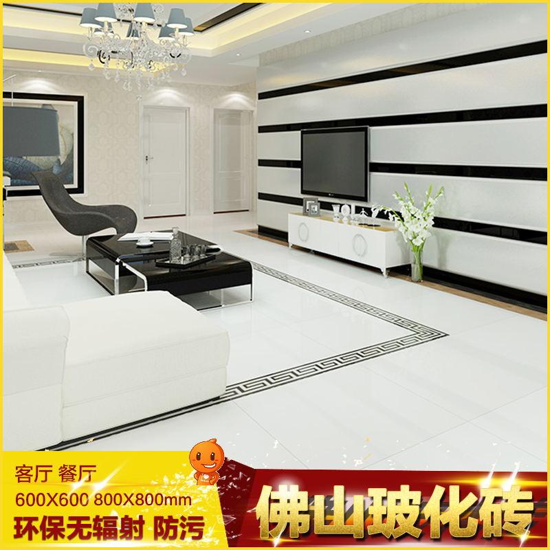 陶瓷客厅地板砖
