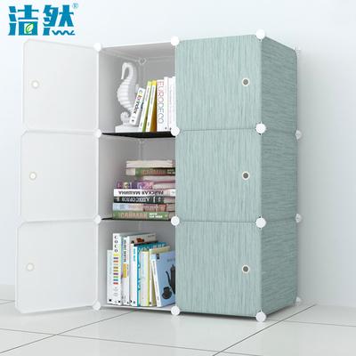洁然卡通书柜儿童书架小自由组合玩具收纳柜简易储物置物柜子书架是什么牌子