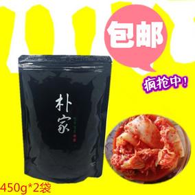 朴家韩式腌制泡菜 韩国正宗进口泡菜辣白菜 朝鲜族辣白菜450g*2袋