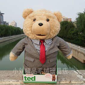 美国电影泰迪熊 会录音发声说脏话的泰迪熊 毛绒玩具公仔 礼品盒