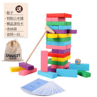 Stacked high building blocks Rainbow Jenga digital layer cascading solid wooden puzzle toy desktop parent-child game