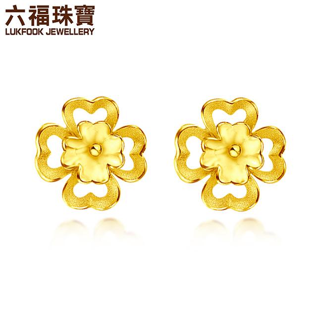 黄金耳钉 六福珠宝
