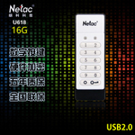Netac朗科优盘16G按键加密u盘16G硬件加密保护创意U盘正品U618