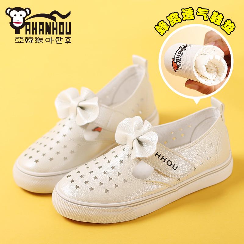 大蝴蝶结儿童鞋