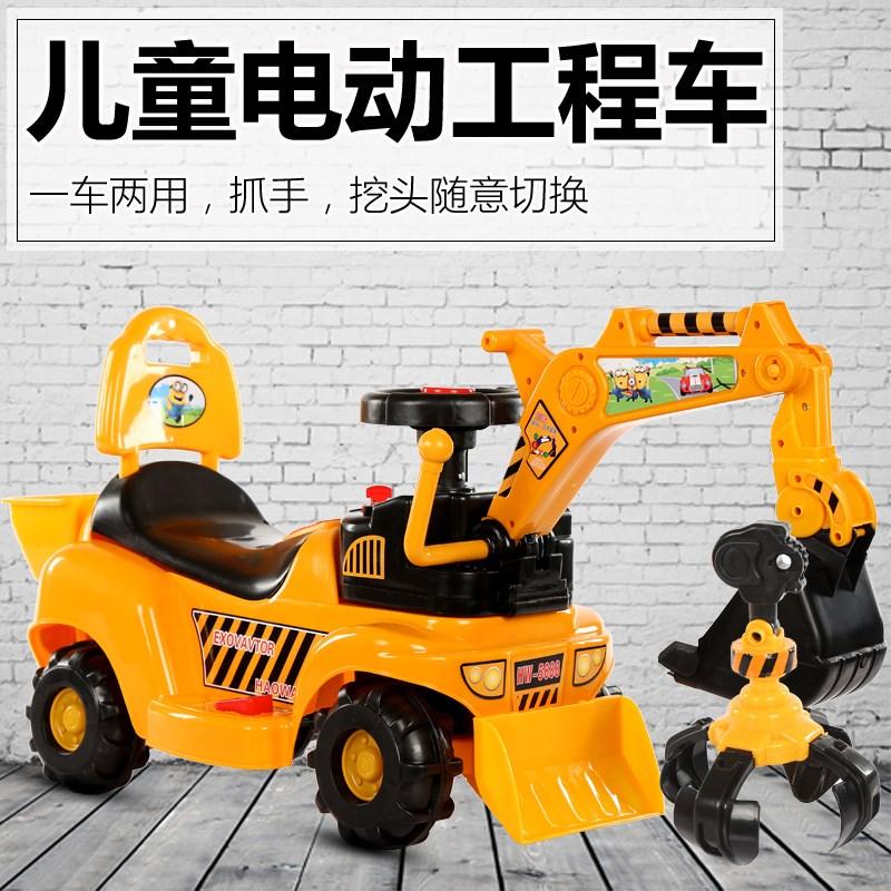 机具挖掘机