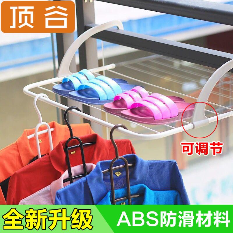 Вешалки для сушки одежды / Вешалки Артикул 540284859000