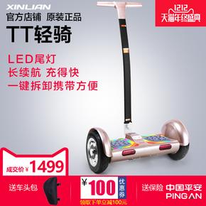 新联自平衡车双轮儿童电动体感两轮代步思维车智能滑板扭扭观光车