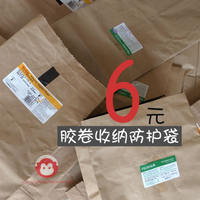 Kodak Fuji photosensitive supplies special film protective bag film anti-radiation protection kraft paper bag
