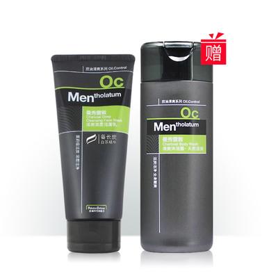 曼秀雷敦男士活炭深层洁面乳深层清洁保湿控油抗痘泡沫洗面奶男式