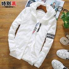 春季男士夹克修身bf衣服青年韩版运动外衣潮流学生秋装棒球外套薄