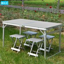 羽口儿折叠桌椅 户外铝合金野餐桌自驾便携式桌子 烧烤分体学习桌