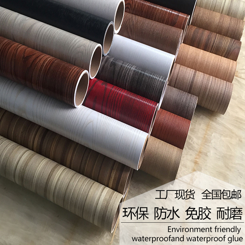 木纹墙纸波音软片