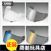 SHOEI X14 GTAIR2 Z7 JC JF JO ZERO NEOTEC2镜片电镀镜片防雾片