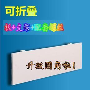 一字搁板隔板置物架 墙上壁挂架书架 送活动支架折叠支架 404