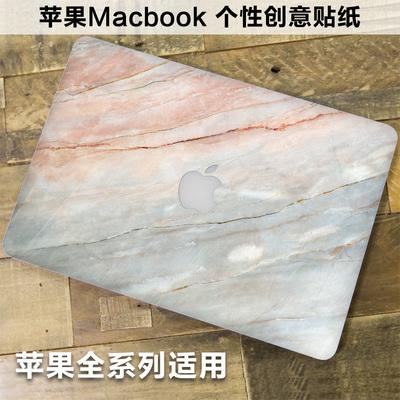 苹果笔记本贴膜Macbook Pro13 15寸12寸新款touchbar电脑外壳膜Air13 11寸17寸小白保护膜大理石个性炫彩贴纸