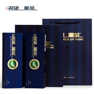 名望 湖南安化黑茶茯砖茶 小罐装「精III」高端茶叶礼品盒装