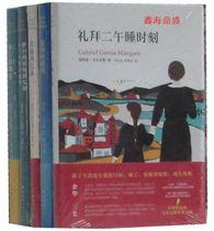 小说书籍正版刘震云著典藏版温故一九四二