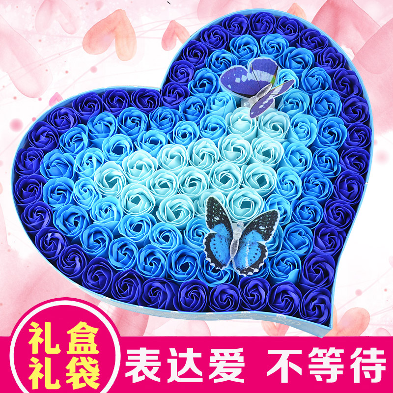 肥皂香皂玫瑰花束礼盒生日礼物女生朋友七夕情人节送女友爱人浪漫1元优惠券