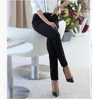 Spring and summer new ladies trousers dress pants spring and autumn models professional straight pants were thin black work pants casual pants