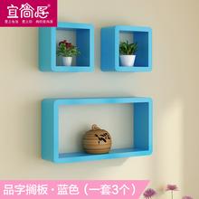 电视背景墙装饰创意格子墙上置物架层板墙壁隔板电视柜置物架搁板