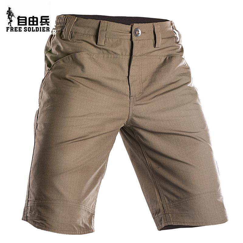 自由兵战术裤