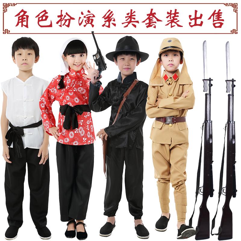 日本鬼子服装