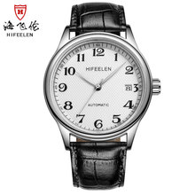 2019 New Heyflem Watch Men's Machinery Watch Fully Automatic Men's Watch with Steel Belt Hollow out the Same Net Red Men's Watch