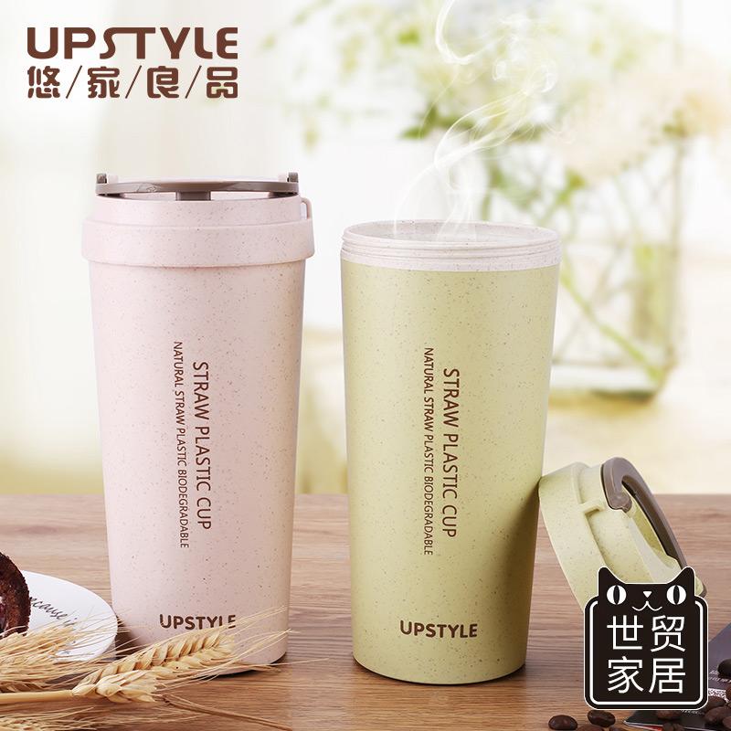 咖啡奶塑料杯