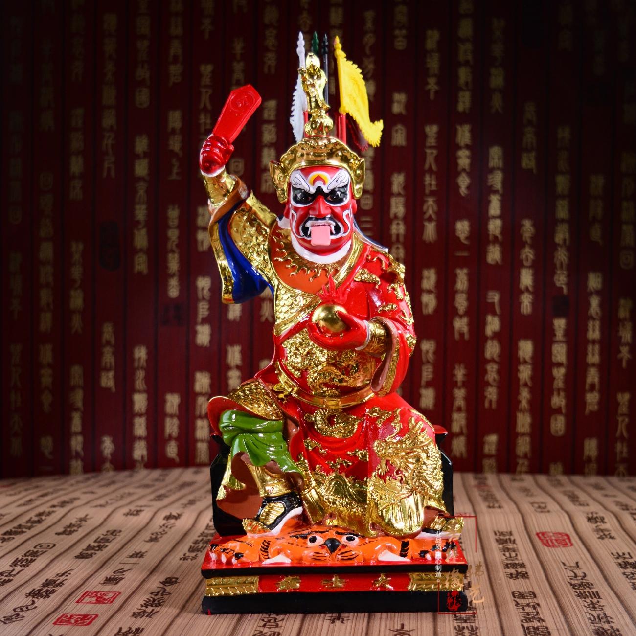 Статуи идолов Артикул 559053191659