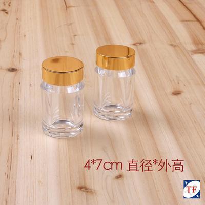 腾发-全亚克力虫草粉包装瓶子/药材铁皮石斛枫斗粉包装瓶子盒子