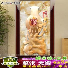 玄关过道大型壁画福字背景墙壁纸中欧式无缝整张仿玉雕花瓶3D立体