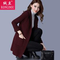 秋季新款宽松针织开衫女中长款连帽外搭韩版大码秋冬毛衣外套披肩